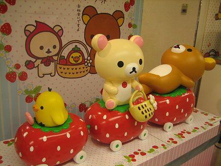 rilakkuma, japanese, asian, toys, cute