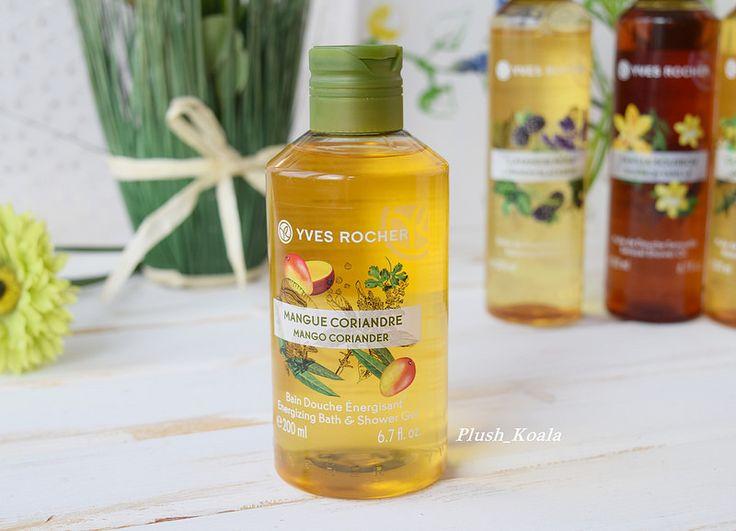 Любимый летний гель для душа Yves Rocher Mango Coriander Bath Shower gel