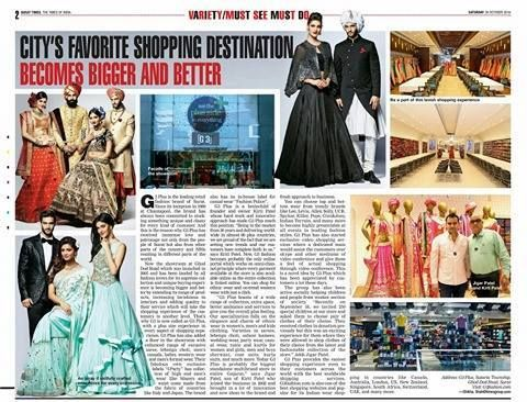 G3+ Owners Mr Kirti Patel and Mr Jigar Patel Give a Brief Interview to TOI and this is What the Newspaper has to say about G3+ Store and it's success story to the Position of PLUS