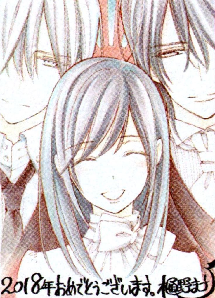 Vampire Knight - Zero, Yuki and Kaname ♡