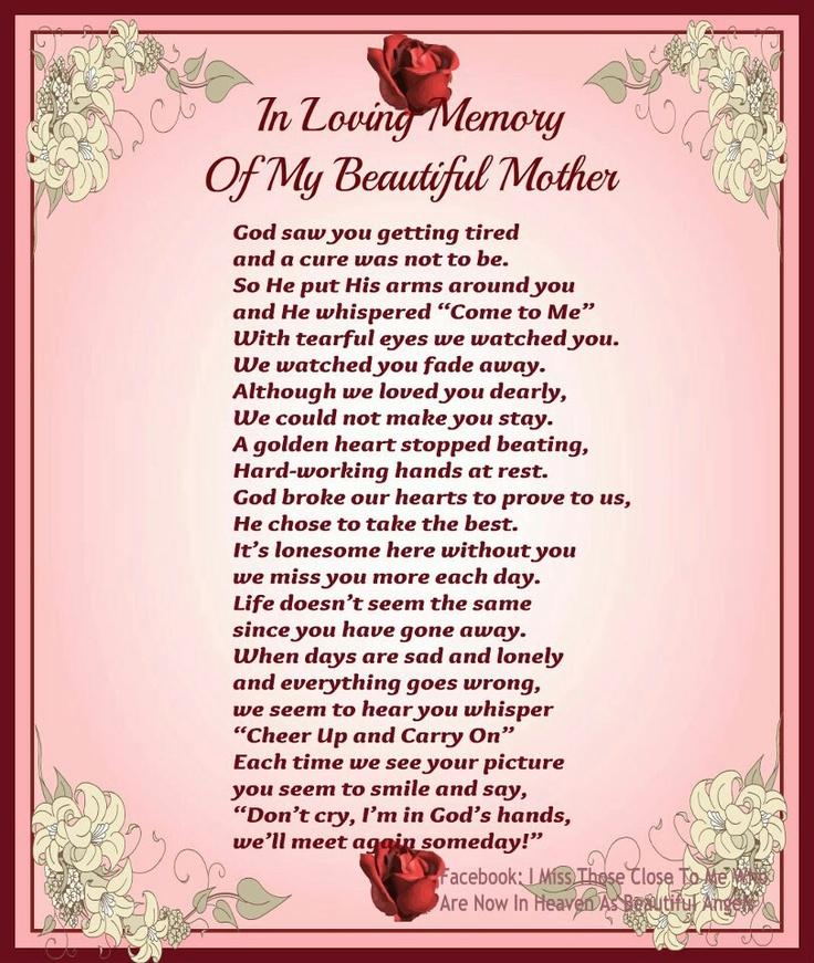 My Mama...I miss you terribly!