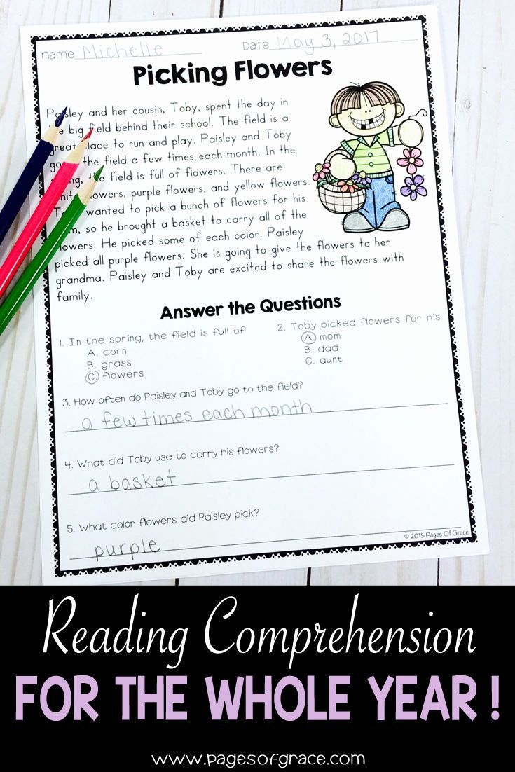 - Reading Comprehension Passages And Questions Bundle (With Images