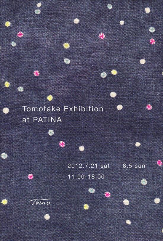 tomotake exhibition at PATINA