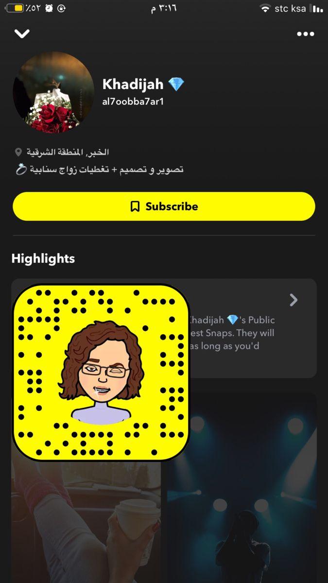 تصويري تصويري سناب تصميمي تصميمي سناب كود سناب سنابي سنابيات سنابات افكار اقتباسات أفكار رمزيات عبارات كلمات اهداء هدية ت Snapchat Ads Public