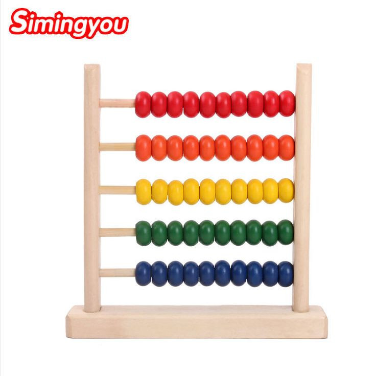 how to learn abacus maths at home pdf