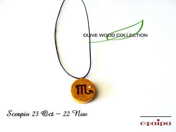 Olive Wood Zodiac sign necklace Zodiac Wood by SfairaKosmima