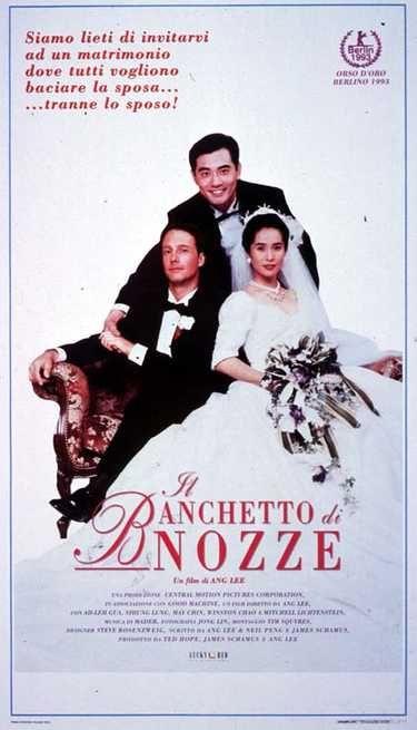 Il banchetto di nozze (1993) | FilmTV.it