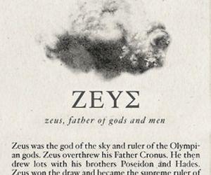 greek quotes mythology | Zeus