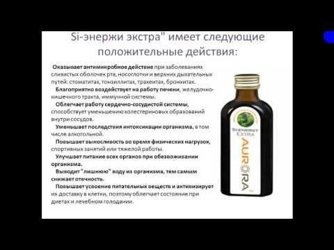 Si - Энерджи Экстра компании  Аврора