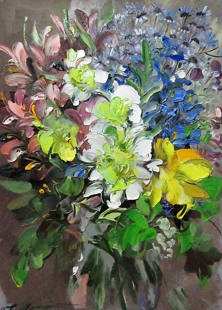 Яркий букет - Изобразительное искусство - Масло, акрил