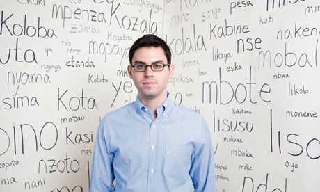 How I learned a language in 22 hours. He's never been good with languages, so can Joshua Foer really hope to learn Lingala in a day?