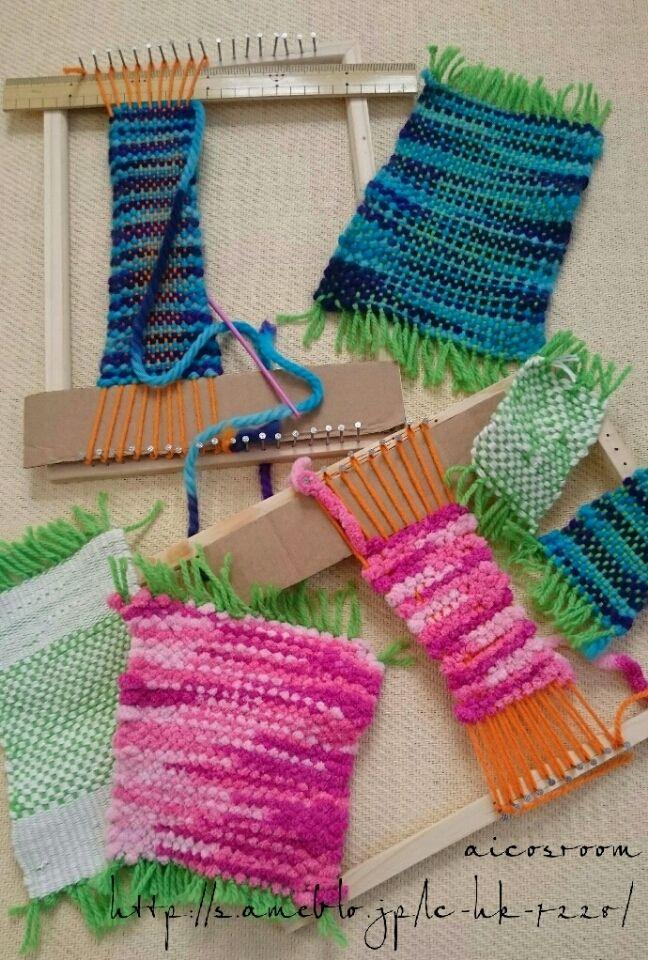 冬休みの工作 ✩ 手作り織り機で織物 | * aico´s room *