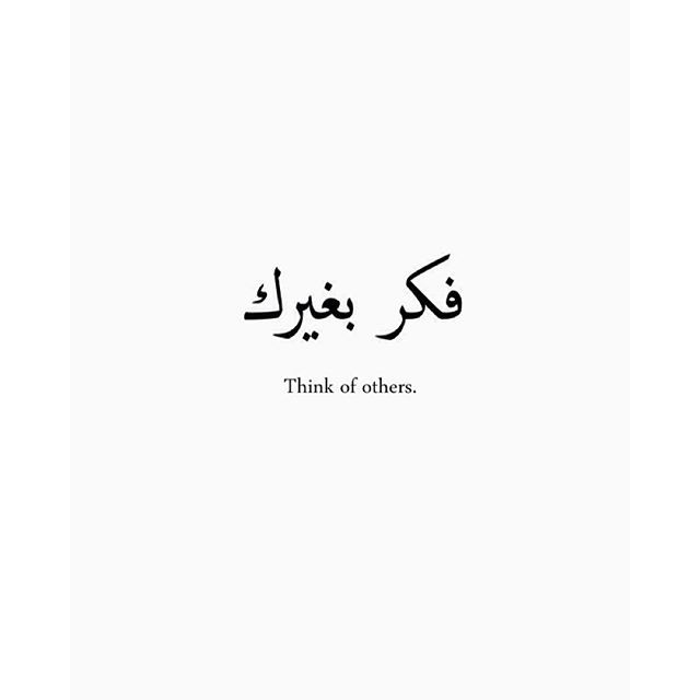 133 Best Kk Images On Pinterest Arabic Tattoo Quotes Languages