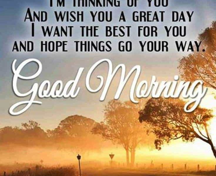 31 Good Morning Quotes for Her & Morning Love Messages | Good ...