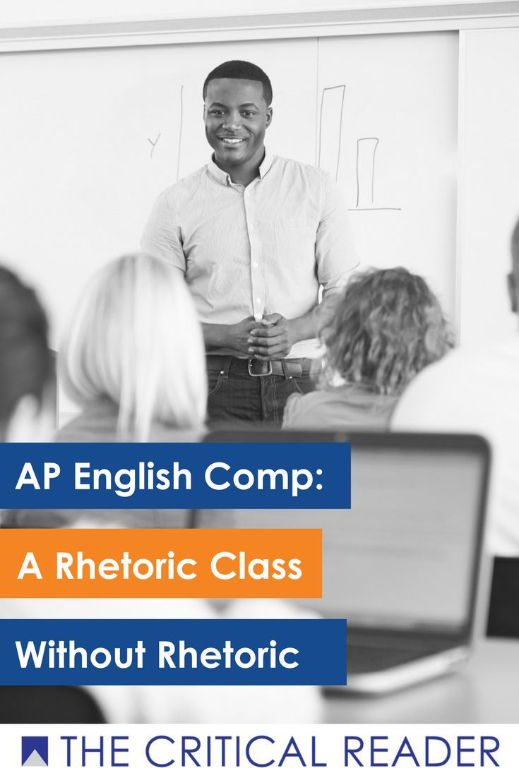 What if I told you that the College Board is saying that AP English and Composition is a rhetoric course that should not include the actual teaching of rhetoric. Read now or pin for later.