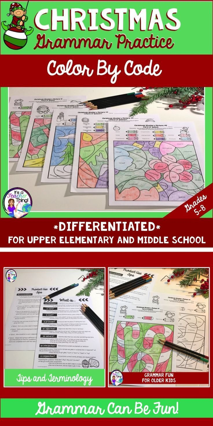 Christmas Activities Color By Code Parts of Speech is educational and fun!  Differentiated in two ways, the Christmas Grammar Practice is  ready to use in the upper elementary or middle school classroom.  Just print and go!!