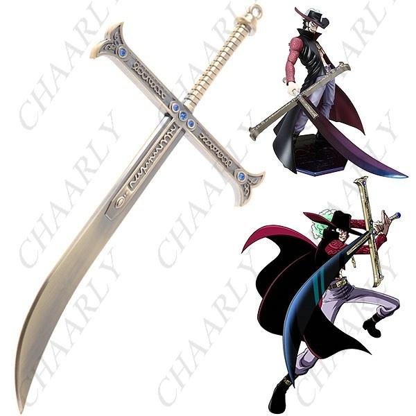 cool anime evil swords wwwpixsharkcom images