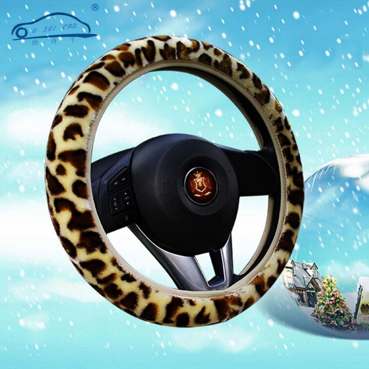 Leopard pattern Soft Warm Plush Covers for steering/ Winter Universal Car Steering Wheel Cover 3 colors