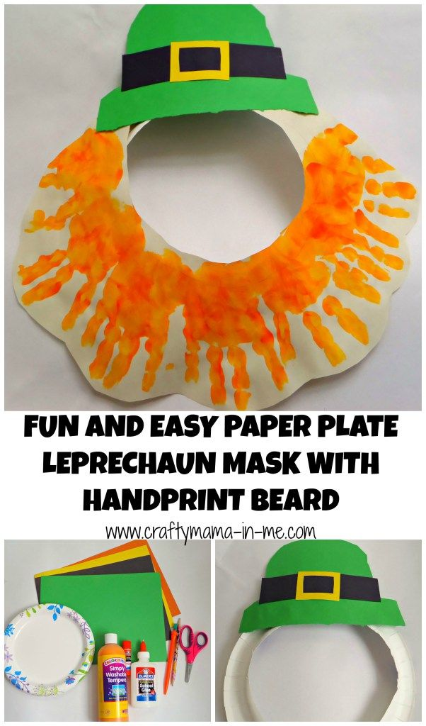 1000 ideas about paper plate masks on pinterest paper for Leprechaun mask template