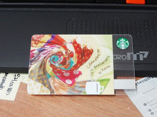 스타벅스 카드