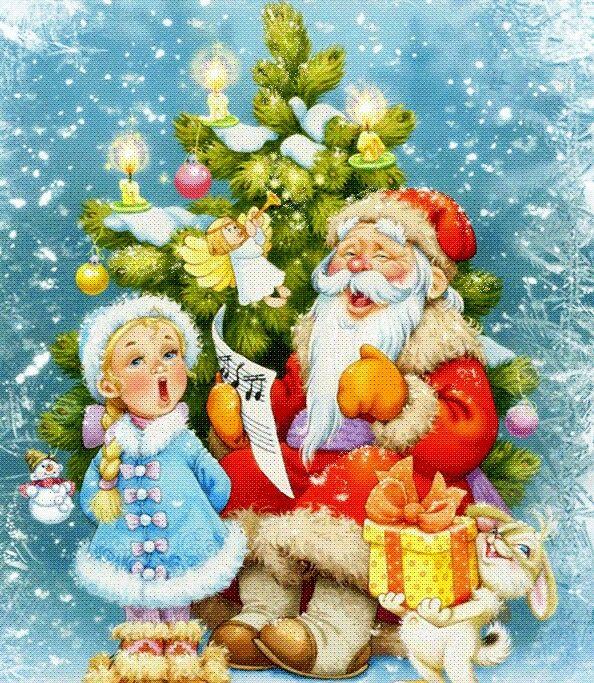Утренник новогодний открытки, дошкольного работника картинка