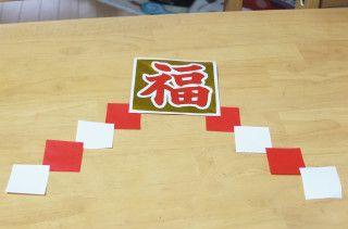 うちわと折り紙で作ろう!簡単 正月飾りの熊手 - 暮らしニスタ