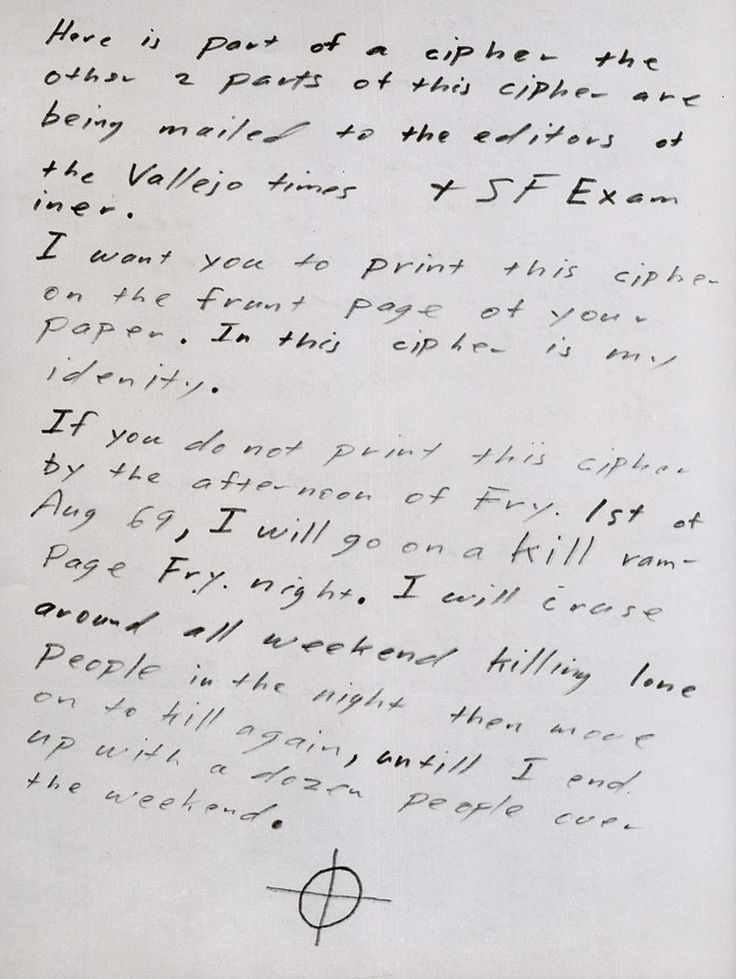 Zodiac-July1969 - Zodiac Killer letters -