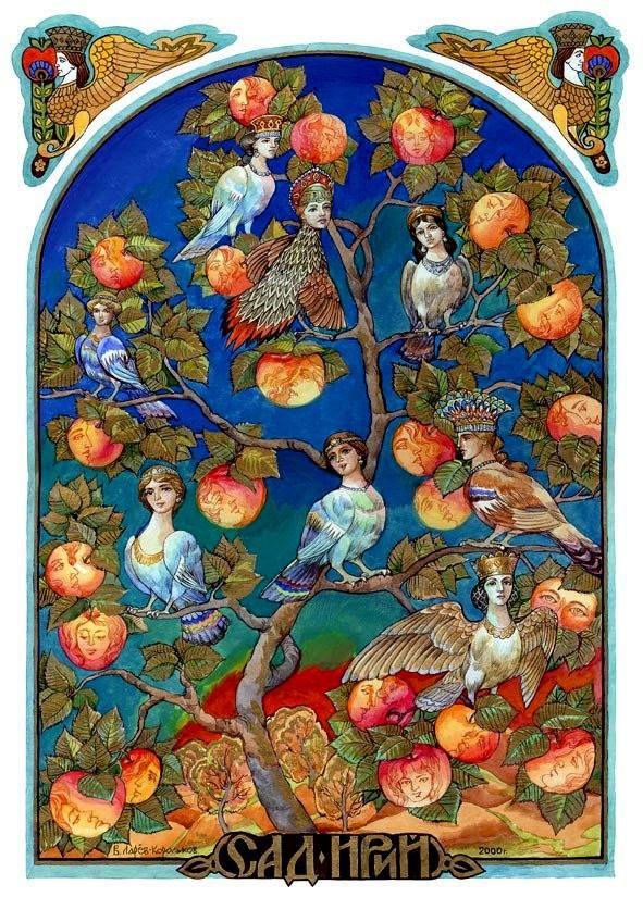 The Garden of Irij. САД ИРИЙ. EL JARDIN DE IRII.