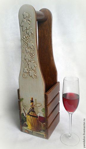 Короб для вина Красное Вино.Короб для вина декупаж.Подставка для вина.Коробка для вина.Винный короб.Отличный подарок на любой случай.