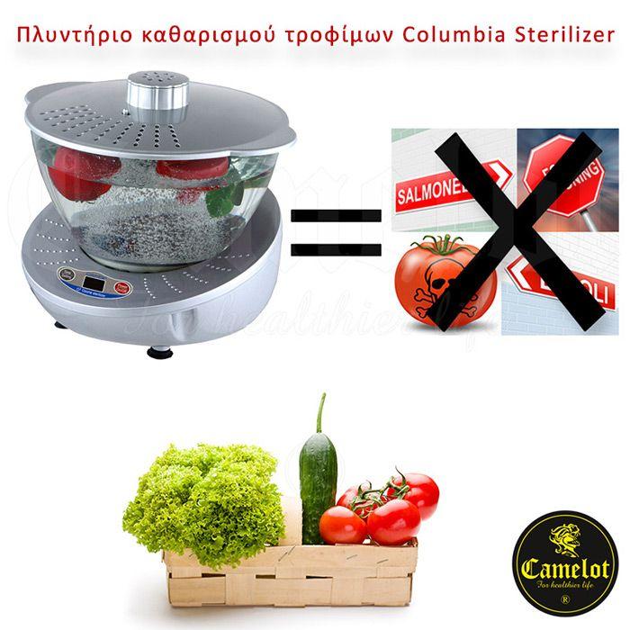 Πλυντήριο καθαρισμού τροφίμων Columbia Sterilizer