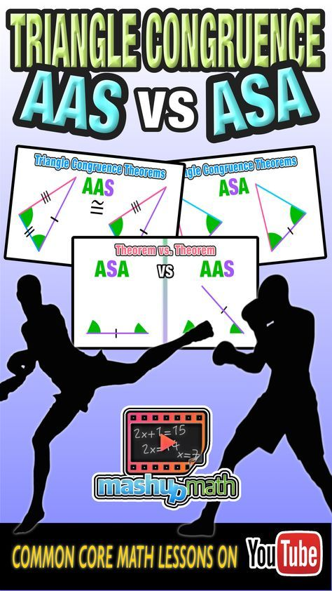 Check out our flipped geometry lesson, which visually compares the commonly confused AAS and ASA triangle congruence theorems. To see all of our common core math lessons, subscribe to our YouTube channel :)