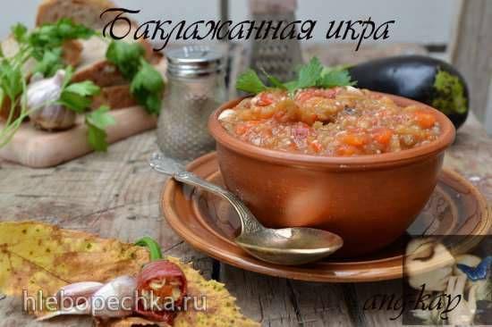 Консервация запеченных на мангале овощей без соли и уксуса для баклажанной икры…