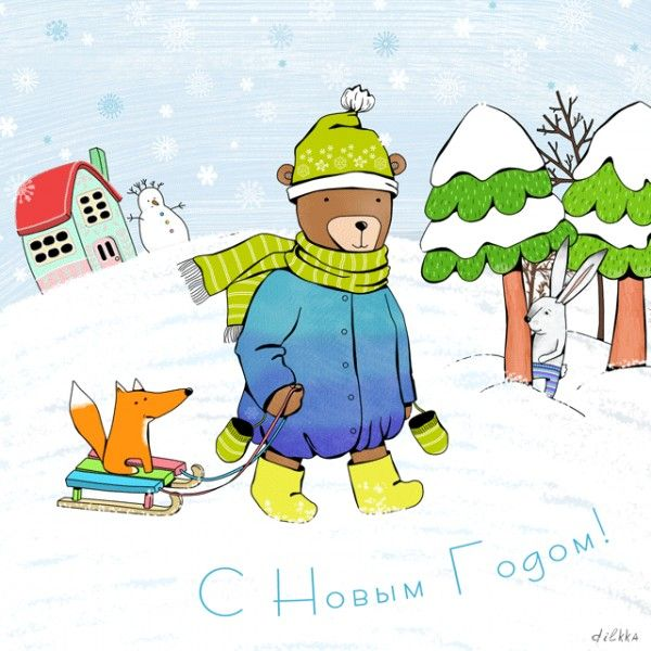 Bear with a sledge - Postcards, Christmas and New Year