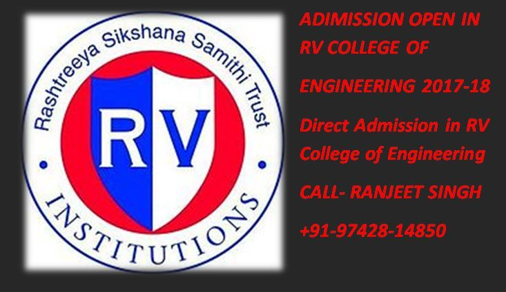 DIrect admission in rv college of engineering bangalore 2017
