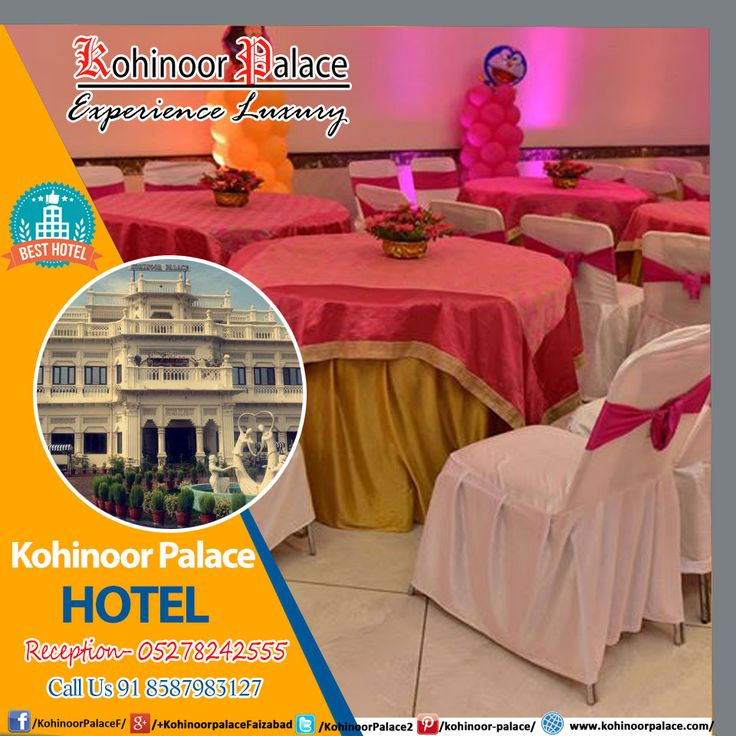 Hotels in Faizabad | 100% Genuine reviews & Photos. 24*7 Call support AMAN MOTWANI- 8587983127 Reception - 05278242555 Wedding, Events, Birthday Parties, Kitty Parties Packages in Faizabad / Ayodhya with Luxurious Facilities & Services and Catering Service & Wedding Planner Banquet Hall in Faizabad, Ayodhya Marriage Hall in Faizabad,  Ayodhya Wedding Planner in Faizabad,  Ayodhya Wedding Venue in Faizabad  Ayodhya Royal Wedding in Faizabad,  Ayodhya
