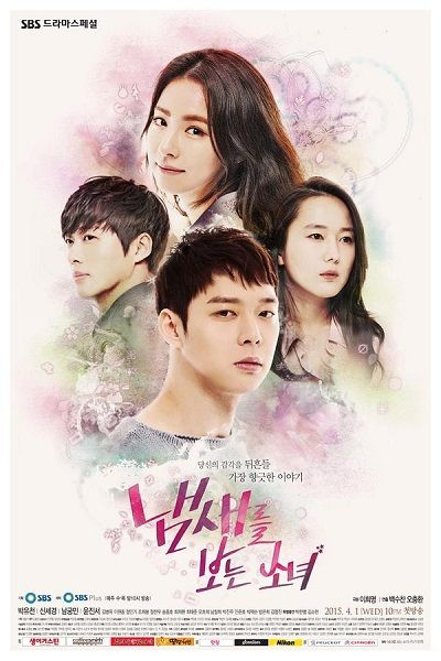 Title: The Girl Who Can See Smells... Previously known as: Sensory Couple... Status: Complete...Genre: Fantasy, Romance, Comedy... Episodes: 16... Broadcast network: SBS... Broadcast period: 2015-April-01 to 2015-May-21... Air time: Wednesday & Thursday 21:55...Cr : koreandrama.org
