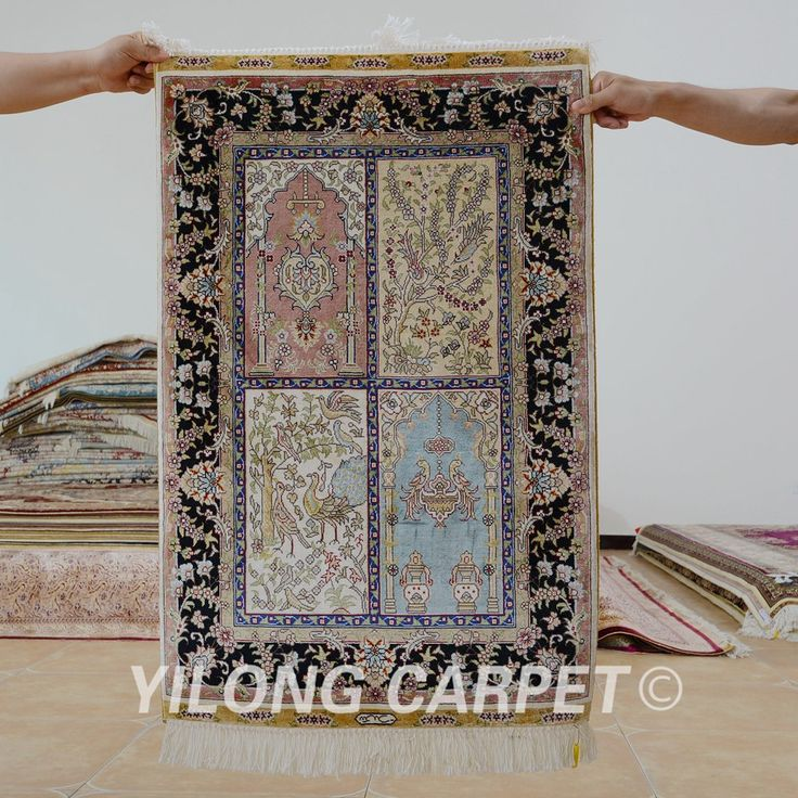 Yilong 2'x3' Persian silk carpet garden de…