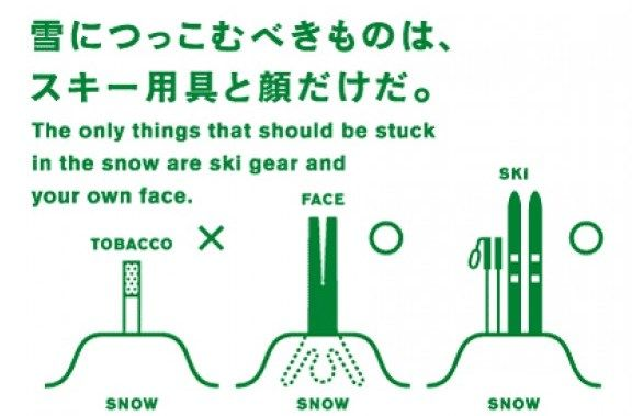Funny Signs - Japanese Ski Fields   The Travel Tart Blog