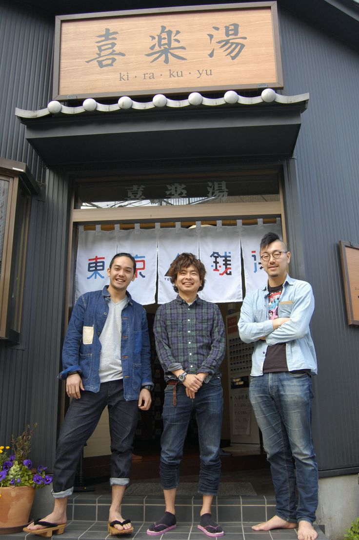 Shotaro Hino (center), president of Tokyo Sento, stands with his staff in front of Kirakuyu, a public bathhouse operated by his company in Kawaguchi, Saitama Prefecture, in April.   KYODO