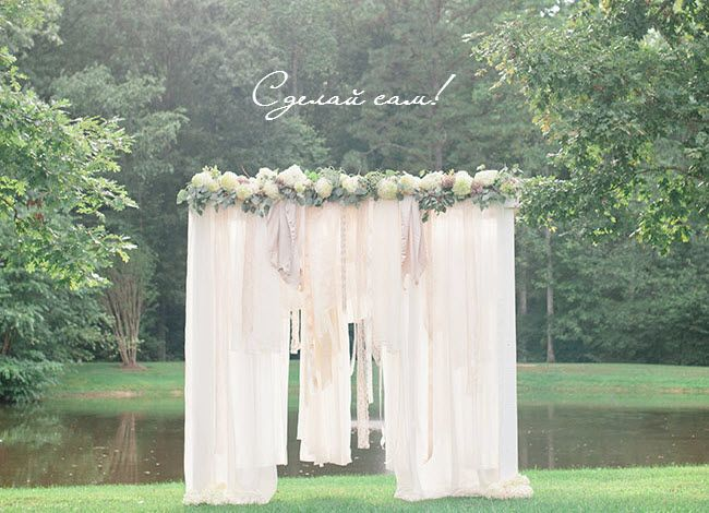 свадебная арка деревянная - Поиск в Google