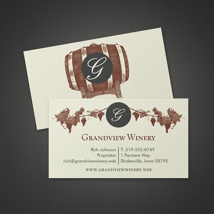 Vintner Business Card Vistaprint