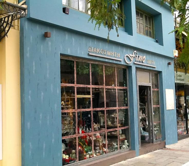 Fino Spiti Creations is located in Volos and Marianthi is there to help you choose among beautiful french style furniture and Annie Sloan Chalk Paint .   Η Μαριάνθη και το Fino Spiti Creations θα σας μυήσει στον μαγικό κόσμο των χρωμάτων της Annie Sloan στον Βόλο.