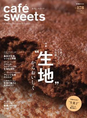 café‐sweets(カフェ・スイーツ)