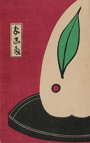 Snow Rabbit Japanese, Showa era, 1927