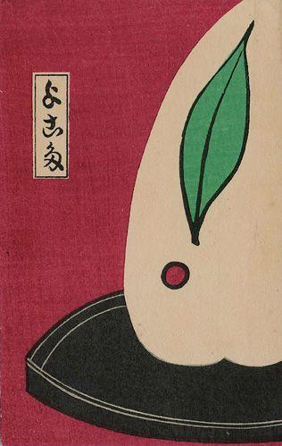 Snow Rabbit Japanese, Showa era, 1927