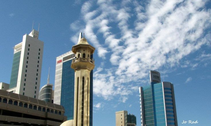 Kuwait City. Photo: Jo Rad