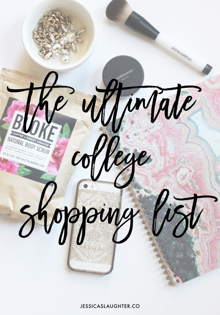 Do you have everything you need for college? I put together an ultimate college shopping list of every college essential you could need and tons of products I use every day on campus!