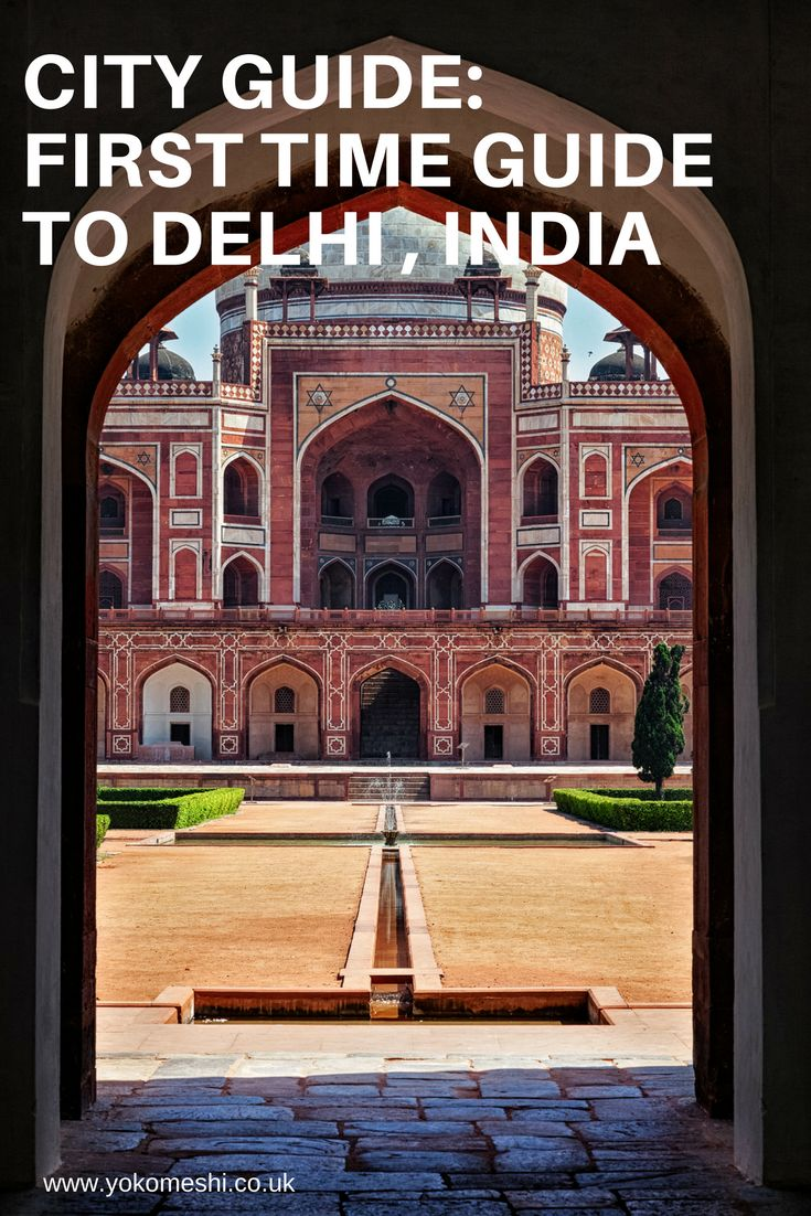 A city guide to Delhi, India for first timers.   Everything to see, do and eat in the city of Old and New Delhi.  Where to stay and play as well as safety tips.  See more at: www.yokomeshi.co.uk