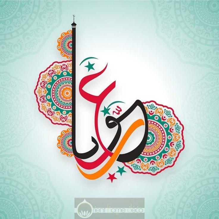 tableaux-triptyque-islam-allah-akbar.jpg (800×800)