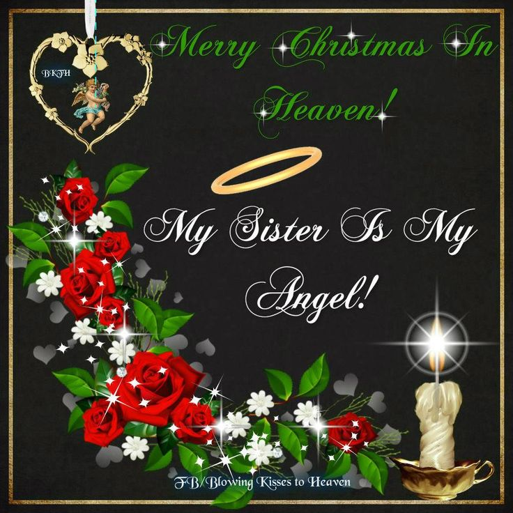 Missing My Sister in Heaven | Pin it 1 Like Image